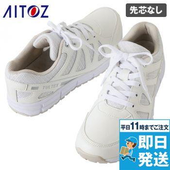 AZ51641 アイトス タルテックス 靴 スニーカー(男女兼用) 先芯なし