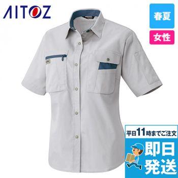 AZ5317 アイトス ムービンカット レディース半袖シャツ(女性用)