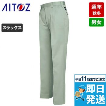 AZ6382 アイトス エコT/Cツイル