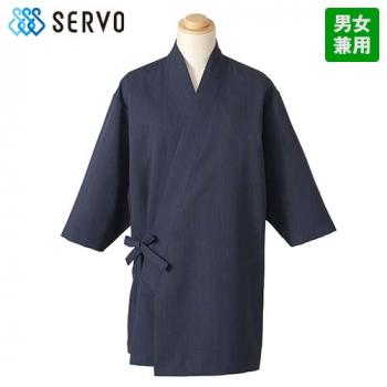 JT-6750 6751 6752 6753 6754 SUNPEX(サンペックス) 作務衣(男女兼用)