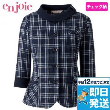 en joie(アンジョア) 86515 きちんと感×動きやすさが魅力でチェック柄の七分袖サマージャケット 93-86515