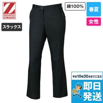 自重堂 75216 [春夏用]Z-DRAGON レディースカーゴパンツ(裏付)(女性用)