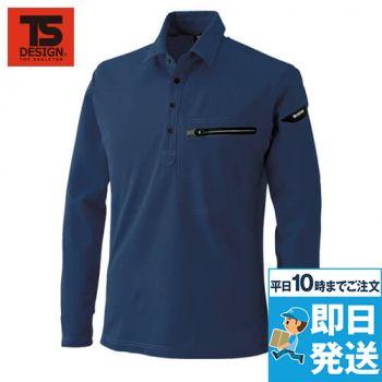 81305 TS DESIGN ES ワークニットロングポロシャツ(男女兼用)