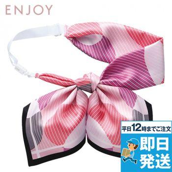 EAZ695 enjoy リボンスカーフ