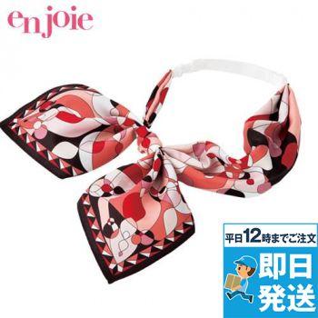 en joie(アンジョア) OP152 リボン(ホックタイプ)