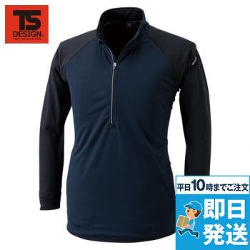 4235 TS DESIGN ラミネートロングスリーブジップシャツ(男女兼用)
