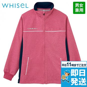 WH90245 自重堂WHISELハーフジャケット(男女兼用)