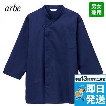 AS-8316 チトセ(アルベ) 七分袖和風シャツ(男女兼用)