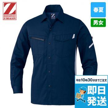 自重堂Z-DRAGON 75504 製品制電長袖シャツ 通年