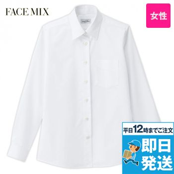 FB4035L FACEMIX 長袖/レギュラーカラーブラウス(女性用)