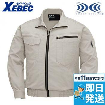 ジーベック XE98002 [春夏用]空調服 綿100% 現場服長袖ブルゾン