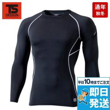 82251 TS DESIGN ES ロングスリーブシャツ(男性用)