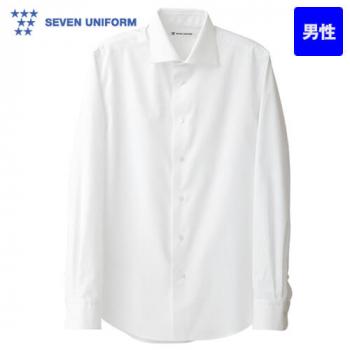 CH4430-0 セブンユニフォーム 長袖/ワイドカラーシャツ(男性用)
