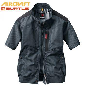 AC1056 バートル エアークラフト[空調服] 制電 半袖ブルゾン(男女兼用)