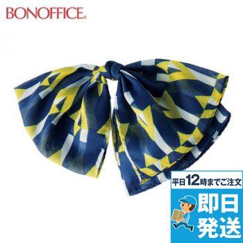 BCA9112 BONMAX スカーフブローチ