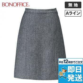BCS2105 BONMAX Aラインスカート ツイード