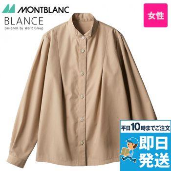 BW8003 MONTBLANC ブラウス/長袖(女性用) ウイングカラー