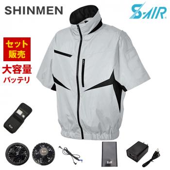 05901SET シンメン S-AIR EUROスタイルショートジャケット