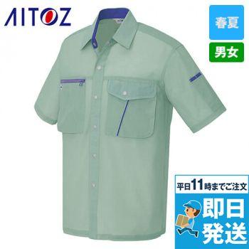 AZ236 アイトス イエッち!おすすめ! 半袖シャツ(男女兼用/清涼素材)