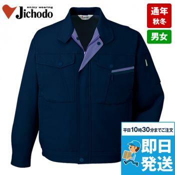 40400 自重堂 ストレッチ作業服ブルゾン