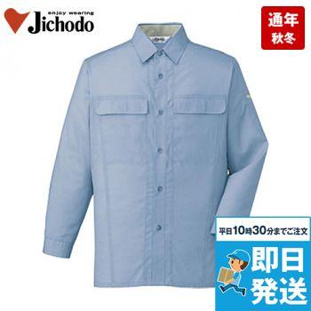 45304 自重堂 製品制電清涼 長袖シャツ(JIS T8118適合)