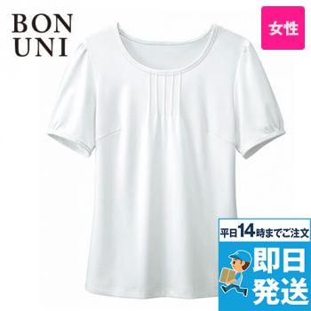 13204 BONUNI(ボストン商会) 半袖/カットソー(女性用)