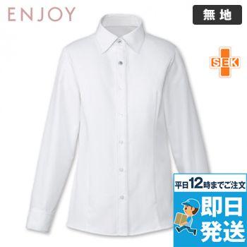 EWB484 enjoy 長袖シャツブラウス 98-EWB484