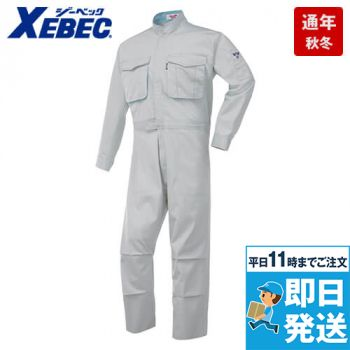 ジーベック 1288 帯電防止プリーツツナギ(男女兼用)