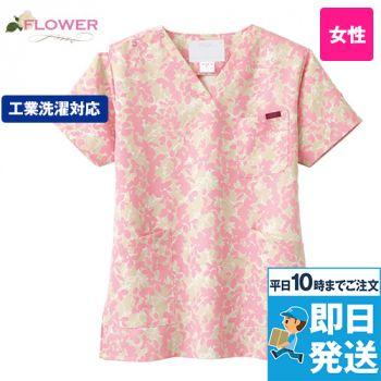 [在庫限り/返品NG]7015SC FOLK(フォーク)/フラワー レディース花柄スクラブ