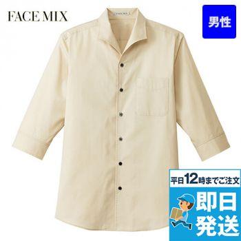FB5034M FACEMIX 七分袖/イタリアンカラーシャツ(男性用)