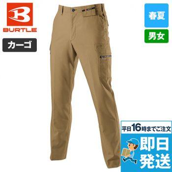 バートル 7096 [春夏用]ドビークロスカーゴパンツ(JIS T8118適合)(男女兼用)