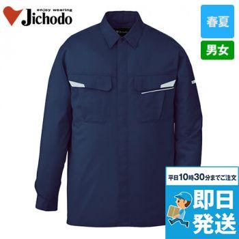 85604 自重堂 製品制電ストレッチ 長袖シャツ(JIS T8118適合)