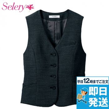 S-03850 SELERY(セロリー) ベスト ツイード