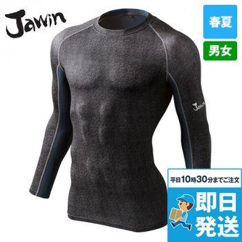 自重堂 56104 [春夏用]JAWIN コンプレッション(新庄モデル)