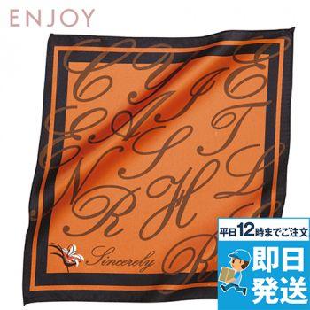 EAZ540 enjoy 大切な想いのメッセージをデザインしたダイアモンドリリーのミニスカーフ 98-EAZ540