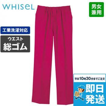 自重堂WHISEL WH11486 スクラブパンツ(男女兼用)股下フリー