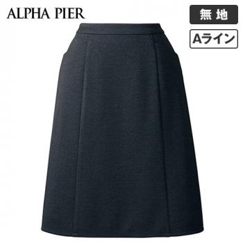 AR3869 アルファピア Aラインスカート ニット 無地