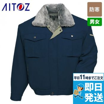 AZ10757 アイトス ドカジャン 防寒ブルゾン 襟ボア