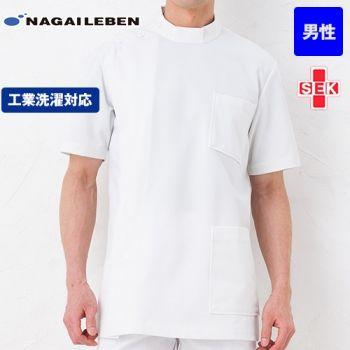 US82 ナガイレーベン(nagaileben) ドクタートップ 横掛半袖(男性用)