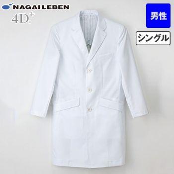 [送料無料]FD4000 ナガイレーベン(nagaileben) シングル診察衣長袖(Y体・細身)(男性用)
