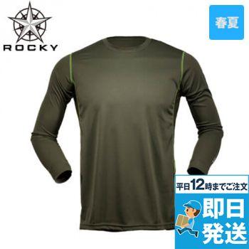 RC3902 ROCKY クールコア 長袖コンプレッション