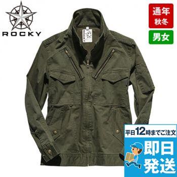 RJ0905 ROCKY ツイルフライトジャケット(男女兼用)