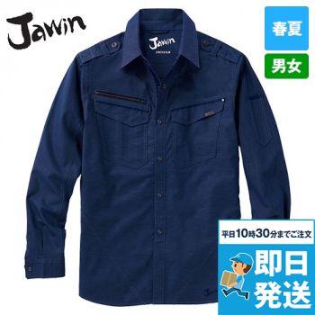 自重堂 56604 [春夏用]JAWIN ストレッチ長袖シャツ