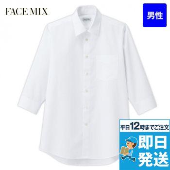 FB5042M FACEMIX レギュラーカラーシャツ/七分袖(男性用)
