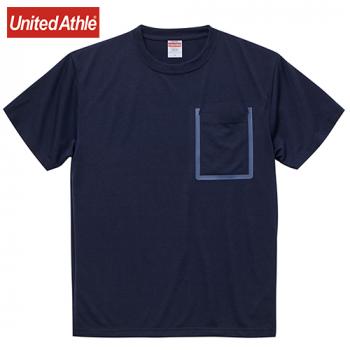 6.5オンス ドライコットンタッチTシャツ(ポケット付)