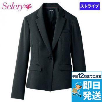 S-24900 SELERY(セロリー) ジャケット ドットストライプ