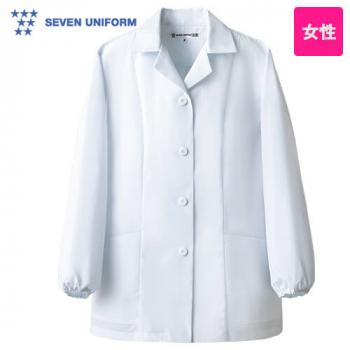 AA335-4 セブンユニフォーム 襟あり長袖調理白衣(女性用)
