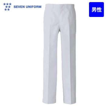 AL431-8 セブンユニフォーム パンツ(男性用)