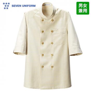 BA1226 セブンユニフォーム 五分袖/コックシャツ(男女兼用) ギンガムチェック