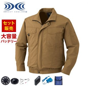 KU91400SET [春夏用]空調服セ